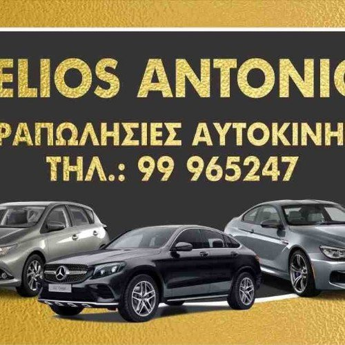 STELIOS ANTONIOU CAR SALES