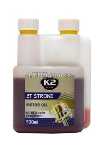 K2 2 STROKE MOTOR OIL RED 500ML - 1
