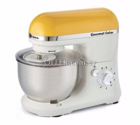 Ariete 1594 gourmet food mixer processor yellow