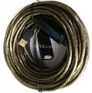DigitMX DMX-USBAC20 USB Active Extention Cable 20m