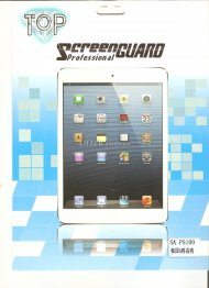 Screen Protector For Samsung Tab 2 (P5100)