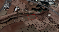 Agricultural Land In Tseri For Sale - 2