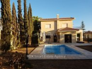 7 Bed  				Detached House 			 For Rent in Agios Tychon, Limassol