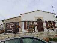 1-bedroom Village House 36 sqm in Psematismenos, Larnaca