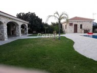 5 BEDROOM HOUSE WITH SWIMMING POOL (NICOSIA)