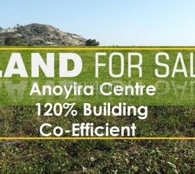 ANOGIRA CENTRE BUILDING PLOT WITH 120% BUILDING CO-EFFICIENT EU FUNDING FOR AGRO-TOURISM DEVELOPMENT ''LEADER''