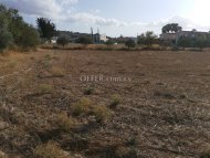 Land Parcel 2258 sm in Dali, Nicosia - 1