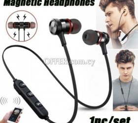 Hightech Bluetooth Magnetic Headphones