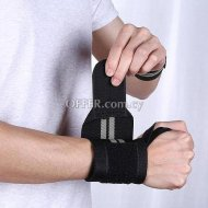 [0101010101] Wristband Wrist Support White