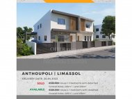 Brand new 3 bedroom semi-detached house under construction in the Ypsonas area