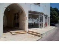 Shop for sale in Paphos town center